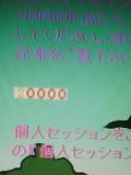 20000_2